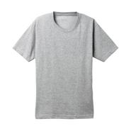 纯棉文化衫现货【2013新品-麻灰色】