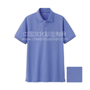 CVC空白T恤蓝色