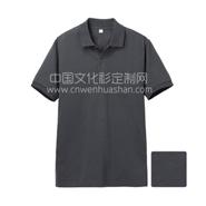 CVC翻领T恤衫全新上架(现货供应)