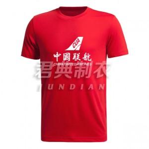 中国联航推广活动文化衫定制案例