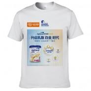 乐友-全国店促销活动统一T恤