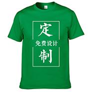 草绿色精品必威手机登录必威苹果下载-来图必威体育娱乐app官网